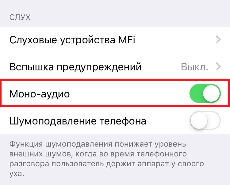 93bf42b25c3 Now the same audio track will be broadcast to both AirPods headphones, and  you can share one with your friend to enjoy the music together.