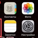 كيفية بدء الموقت على iPhone و iPad