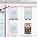 Download books in iBooks: two ways