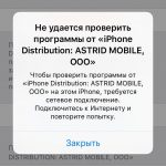 How to install the royal client Vkontakte or how to sit offline VK with iPhone