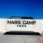 In China, opened the first base, which simulates the Martian conditions. Anyone can visit her!