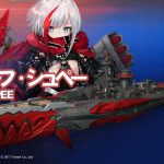 In World of Warships Blitz will add ships with a touch of Japanese madness game Azure Lane
