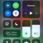 How to control AirPlay Audio on iPhone and iPad with iOS 12