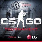 В Україні заснували студентське кіберспортивного лігу по CS: GO з призовим фондом і турнірами