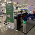 "NFC is not needed: in the Chinese subway test payment ""face"""