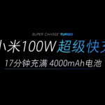 Xiaomi has shown the work of super-fast charging Super Charge Turbo with a power of 100 W