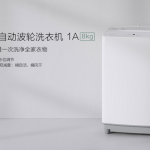 Xiaomi postponed sales of washing machine Redmi 1A