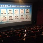 "In Chinese cinemas before the session ""Avengers"" show photos of debtors"