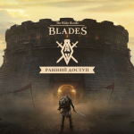 Let everyone! The Elder Scrolls: Blades came out of the closed beta on Android and iOS
