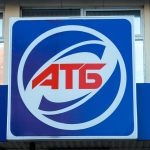 ATB chain of stores launched ATB Pay: when paying, they donate a corporate package