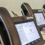 Moskau wird die erste Probe des russischen Quantentelefons ViPNet Phone testen