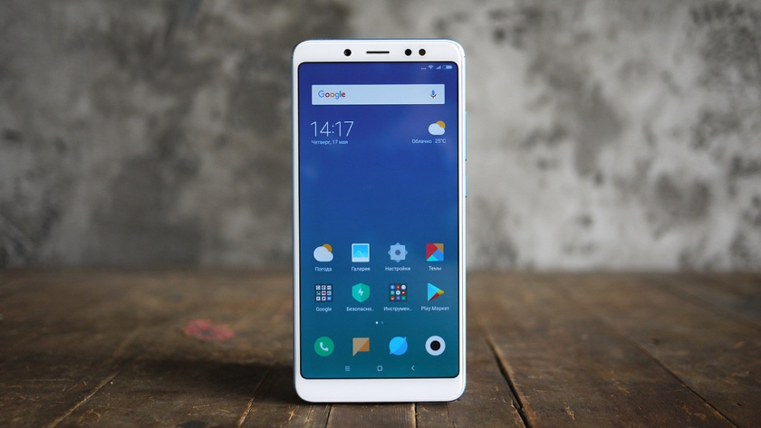 Xiaomi Redmi Note 5 Pro Receives Stable Version of Android Pie with