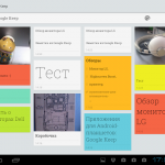 Android tablet apps: Google Keep