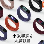 How much will the smart bracelet Xiaomi Mi Band 4 with NFC