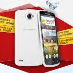 هاتف ذكي لينوفو S920 مع معالج رباعي النواة وشاشة 5.3 بوصة