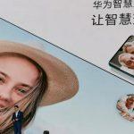 سيتلقى Honor Smart Screen TV معالج Honghu 818 جديد وكاميرا منزلقة
