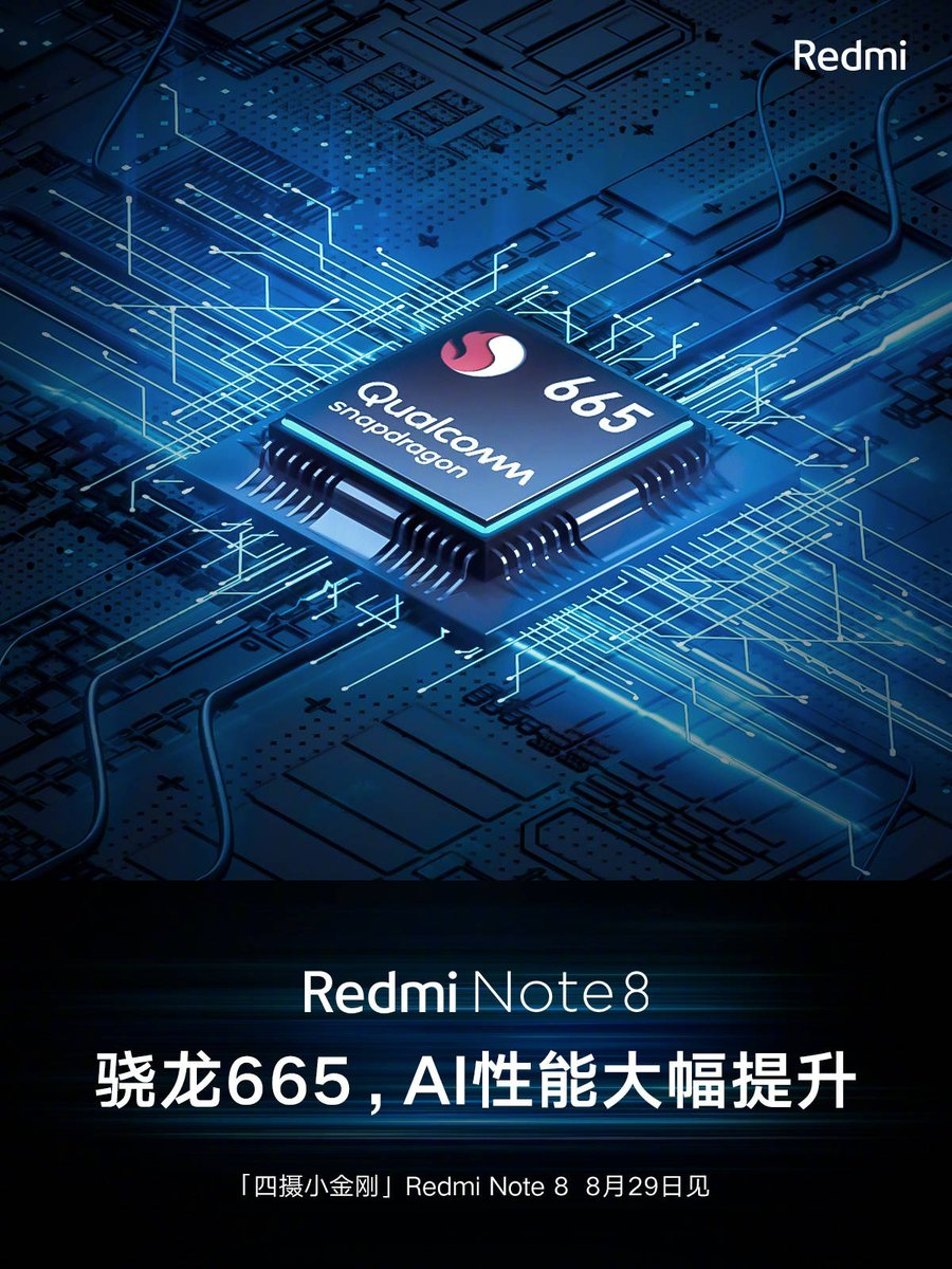 5b7f5e21c1b6da87dbcf40ee04d3a504 - What is the difference? The Redmi Note 8 will receive a Snapdragon 665 processor and a 48 MP camera