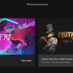 Epic Games Store gives gamers Hyper Light Drifter and Mutant Year Zero: Road to Eden
