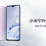 Xiaomi released the cheapest 5G smartphone