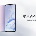 صدر XIAOMI أرخص هاتف ذكي 5G