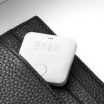 Xiaomi will release Bluetooth Key Finder