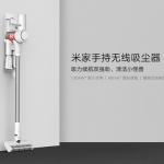 Xiaomi launches new Mi Handheld Vacuum Cleaner 1C handheld vacuum cleaner for $ 140