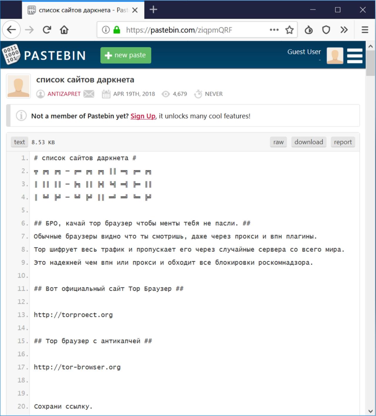Каталог сайтов даркнет tor browser signature verification failed ubuntu hydra2web