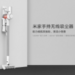 Xiaomi launches new Mi Handheld Vacuum Cleaner 1C handheld vacuum cleaner for $ 140