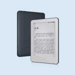 Xiaomi Mi Reader: an e-book with an E-ink screen, USB-C port, autonomy up to two weeks and a price tag of $ 83