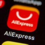 Знижки тижні на Aliexpress: смартфони Xiaomi, зарядки, навушники і квадрокоптера