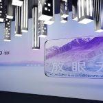 Das Vivo X30 mit Samsung Exynos 980 Prozessor und integriertem 5G-Modem wird am 7. November sein Debüt geben