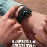 Xiaomi Mi Watch will be able to play music offline