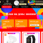 Winter discounts Tmall SmartLife Super Store