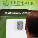 Russian ATMs began scanning their face instead of reading a bank card