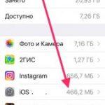 هل يتعطل iOS 11 Beta 6 أو Public Beta 5 استعدادًا للترقية؟ إليك كيفية إصلاحها.