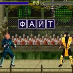 """Yakubovich again """"placed"""" in Mortal Kombat"""