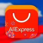 AliExpress will cancel the commission for Russian sellers to support the business