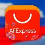 AliExpress peruuttaa venäläisten myyjien palkkion liiketoiminnan tukemiseksi