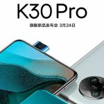 No 120 Hz: Xiaomi has confirmed that the Redmi K30 Pro will receive a 60 Hz AMOLED display