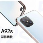 OPPO A92s: rival Redmi K30 with 120 Hz, 5G screen and strange camera for $ 310
