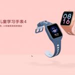 Xiaomi Mi Bunny Kinderuhr 4: Eine intelligente Uhr für Kinder mit zwei Kameras, einem AMOLED-Display, 4G-Unterstützung und einem Preis von 127 USD