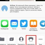 How to convert photos to PDF on iPhone and iPad