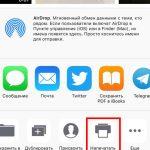 So konvertieren Sie Fotos in PDF auf iPhone und iPad