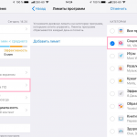 How to limit the use of social networks on iPhone and iPad