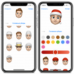 How to add a Christmas hat to your Memoji