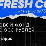 VKontakte will hand over 15 million rubles to developers of mini-applications