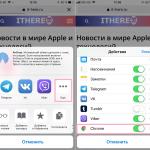Як додати закладку в Chrome прямо з Safari для iOS