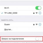 How to turn off Wi-Fi connection request on iPhone