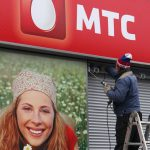 MTS mobile operator wrote off 700,000 Russian rubles from its customers ... due to a software failure