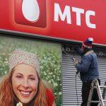 Оператор мобільного зв'язку МТС списав зі своїх клієнтів 700 000 російських рублів ... через програмного збою